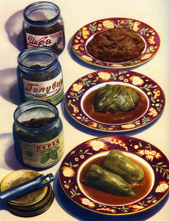 книга о вкусной и здоровой пище 1952 год просмотр рецептов