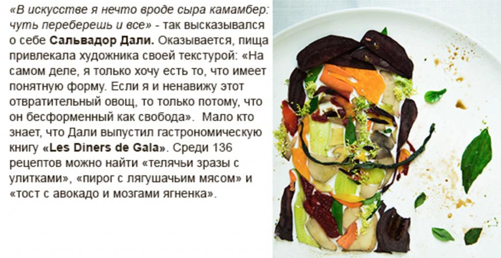 индивидуальное питание для похудения отзывы